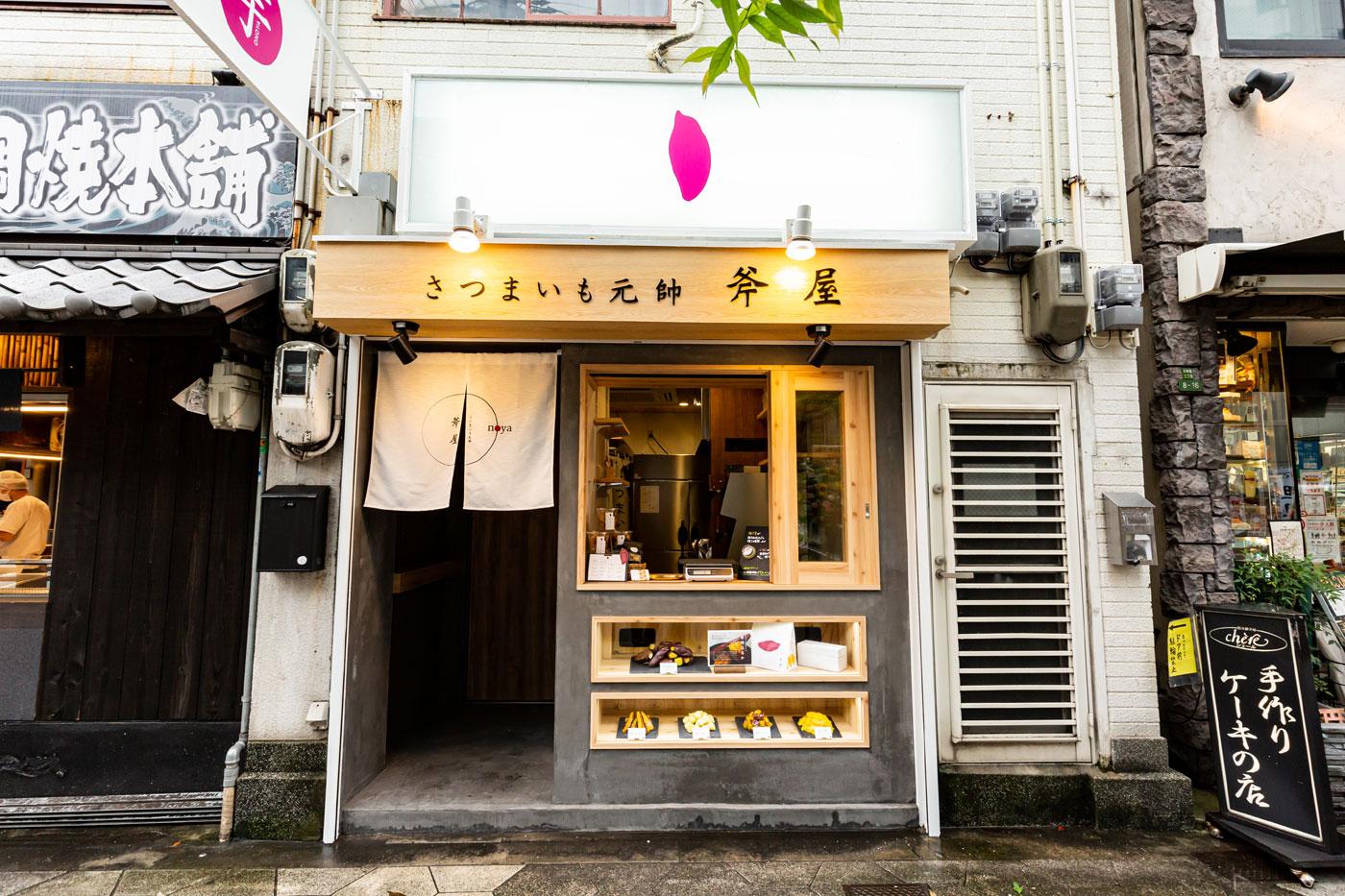 #02:テイクアウト店(大阪/天神橋)